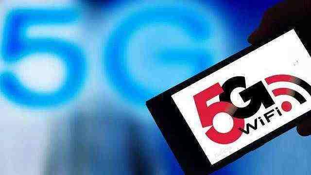 三大运营商获得5G试验频率使用许可