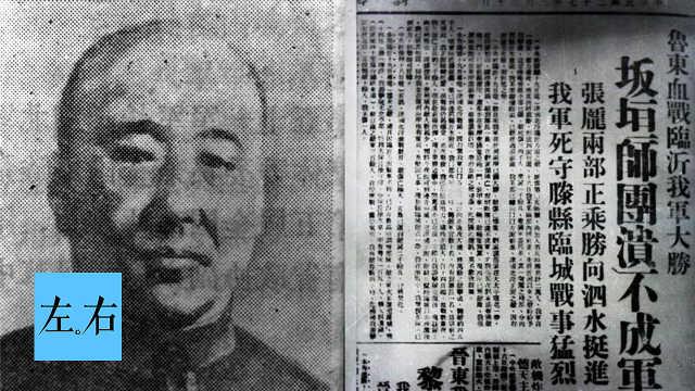 国军高级将领投降日军的真实影像