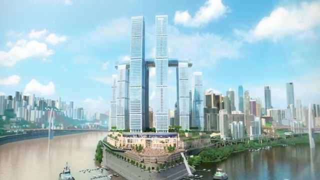 重庆兴建新地标,耗资240亿!