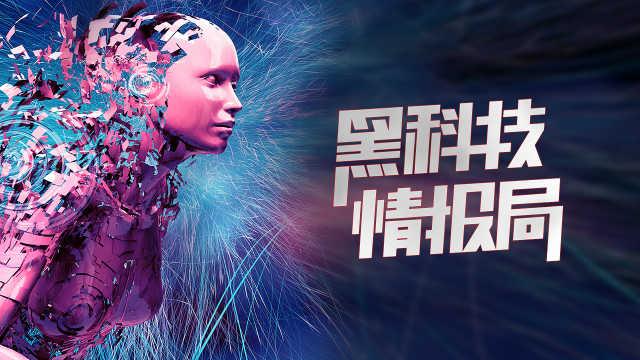 人工智能真的会抢走你的工作么?