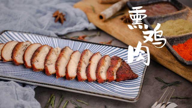 这道肉肉放心吃,长胖增脂算我输!