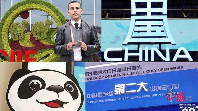 从进博会看开放的中国
