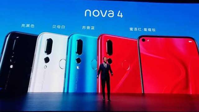 华为nova4发布