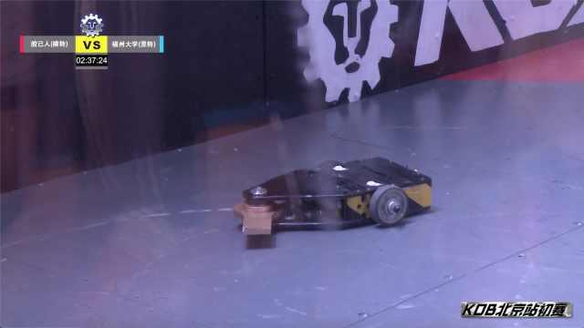 机器人格斗,一击KO对手