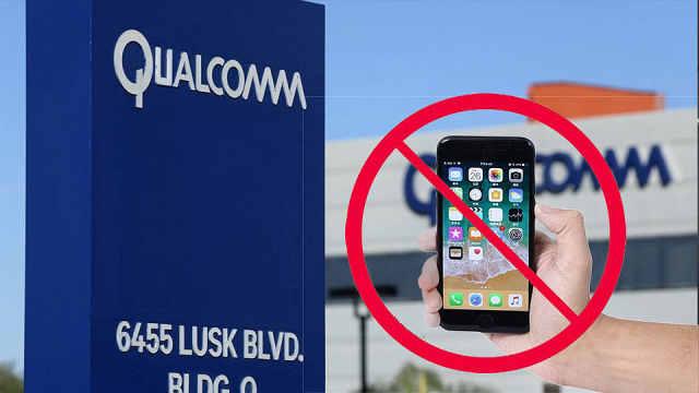 高通战火升级,德国开始禁售iPhone