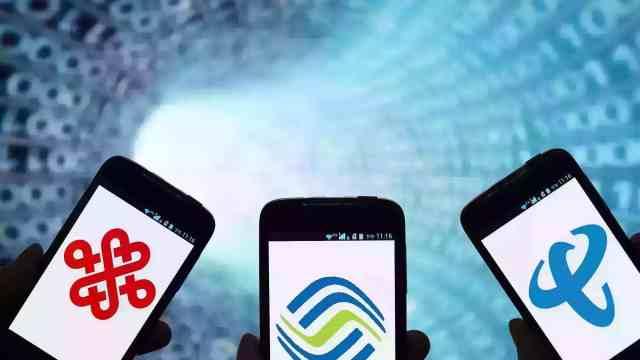 手机号将可以随意切换三大运营商