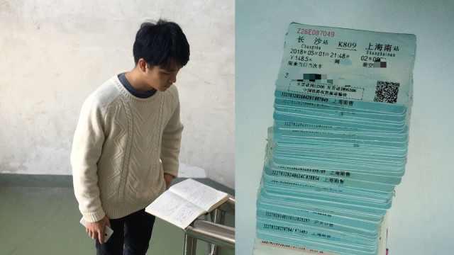 情侣异地恋近4年,相约考研到上海