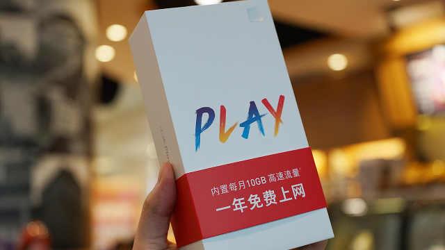 小米Play正式发布
