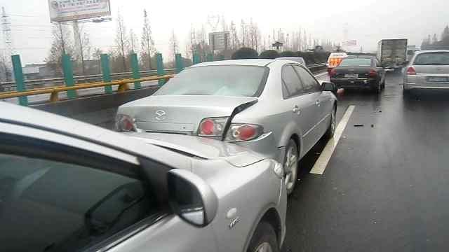 开车发生交通事故后的正确处理方式