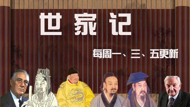 赢姓赵氏:善战者反亡于战