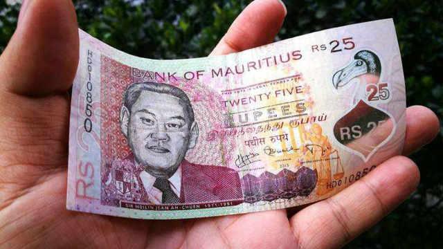 毛里求斯钞票上印着中国人的头像?