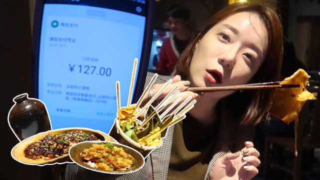韩国人体验微信支付,希望三星加快