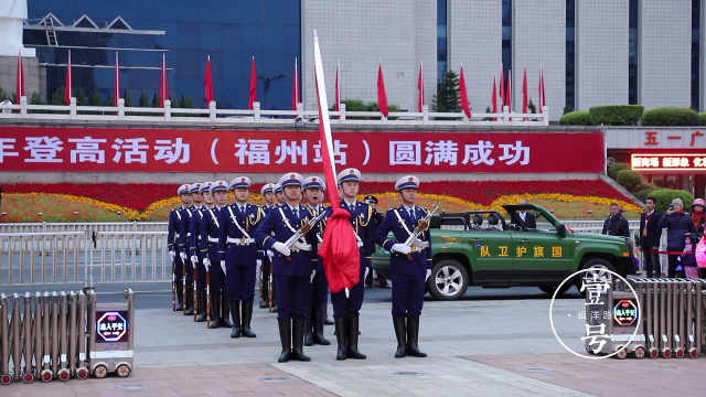 2019年福州五一广场新年升旗