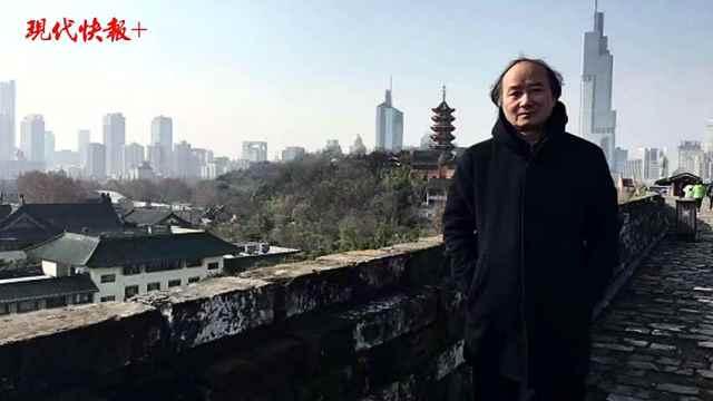 """刘亮程:从新疆""""捎话""""到南京"""