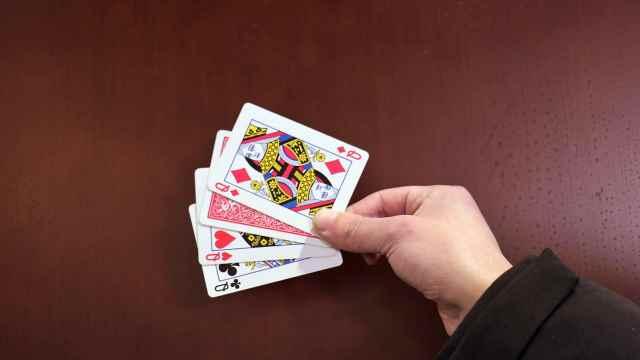 手晃一晃扑克牌就翻了个面?