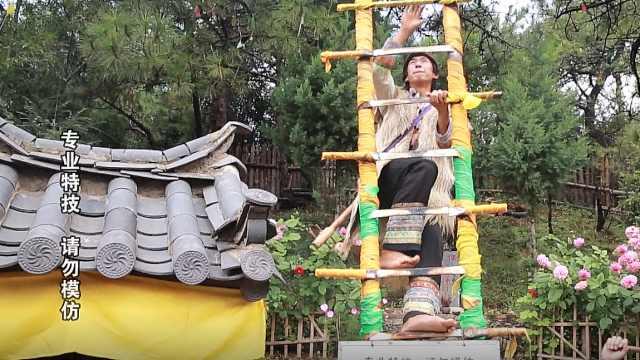 """丽江傈僳族小哥表演上""""刀山""""绝技"""