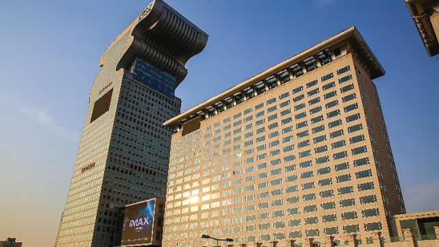 北京著名地标盘古大观即将拍卖