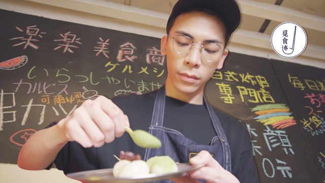 日式炸串店,老板好像陈伟霆!