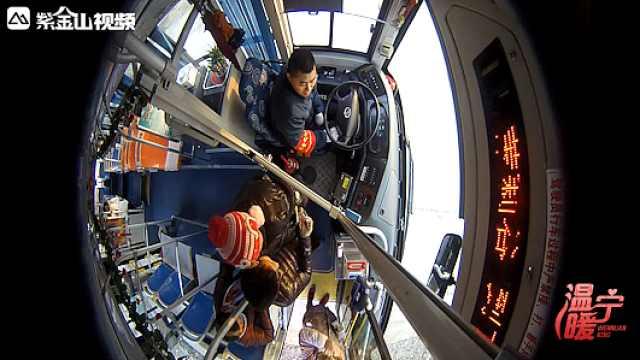 孙女从楼梯摔下,公交车秒变救护车