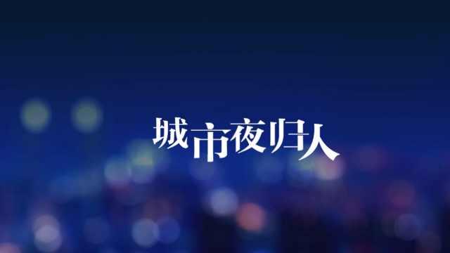 80后为梦想在郑州打拼12年