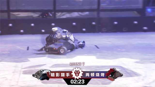 机器人格斗宗师级的对决