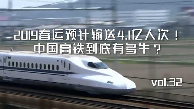 中国高铁到底有多牛?看完真自豪