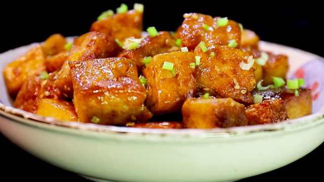 年夜饭系列之糖醋豆腐