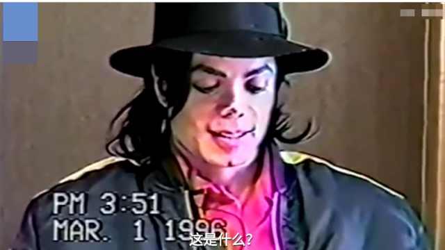 迈克尔杰克逊娈童案问讯录像首披露