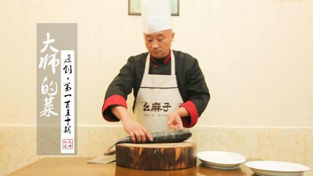 川菜烹饪大师重现经典菜品:东坡鱼