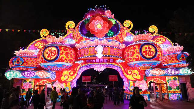 这个元宵,到广州越秀公园看花灯