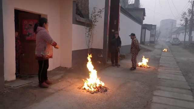 正月十六家家烤火,日子越过越红火