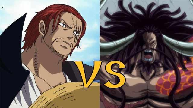 海贼王:红发和凯多谁更强?