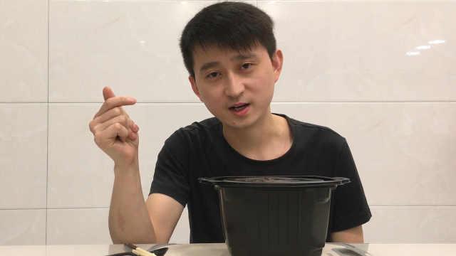试吃海底捞自煮火锅,麻辣鲜香