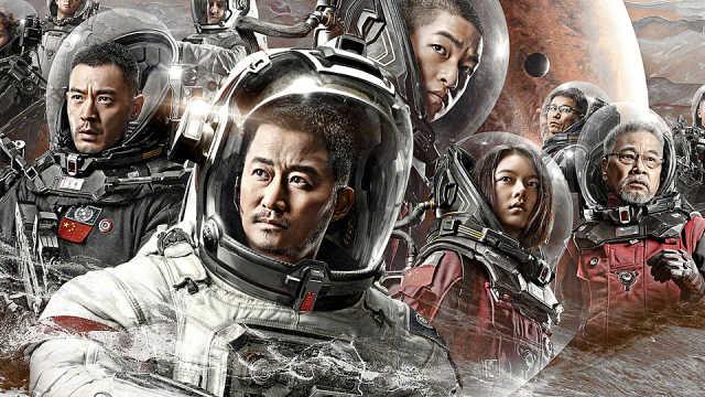 刘老师5分钟速读小说《流浪地球》