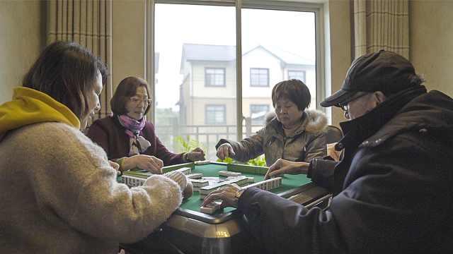11位老人租500平米大别墅抱团养老