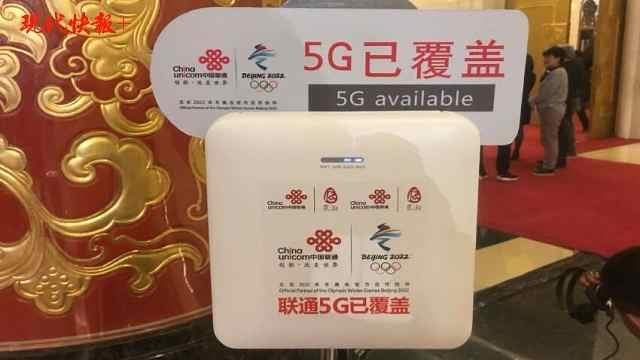 总理记者会:5G信号覆盖金色大厅