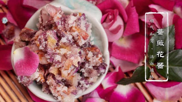 蔷薇花酱:一勺花酱,满满春日元气