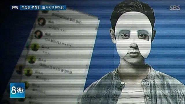郑俊英第二?韩媒再曝光名人偷拍群