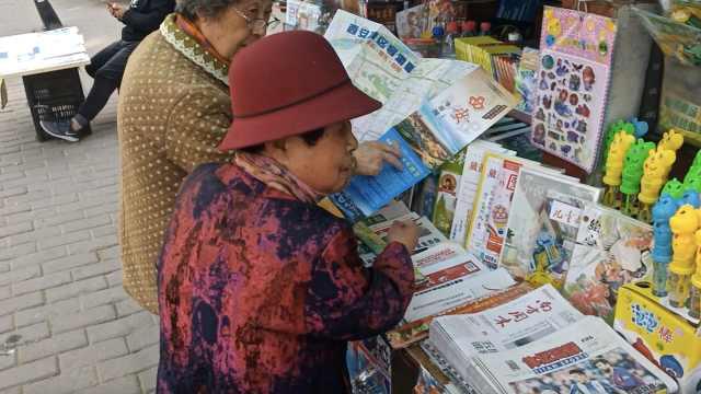 西安最老卖报人!83岁老太卖报29年