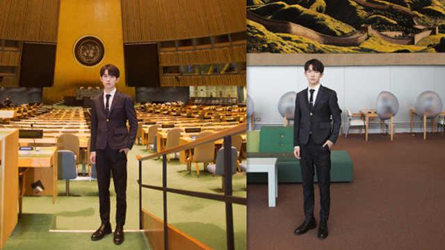 千玺联合国总部拍照不会凹造型?