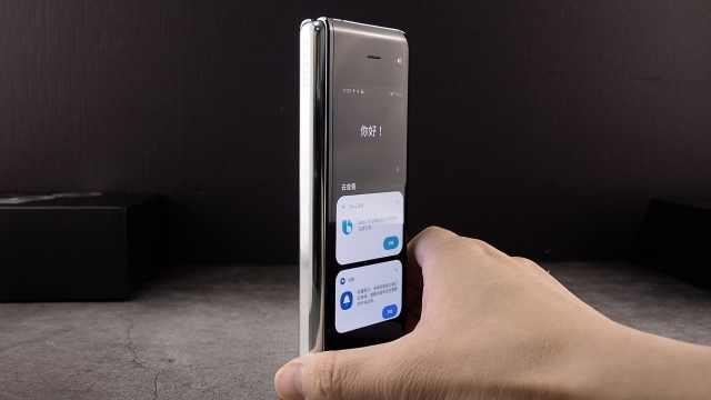 三星Galaxy Fold折叠屏手机体验