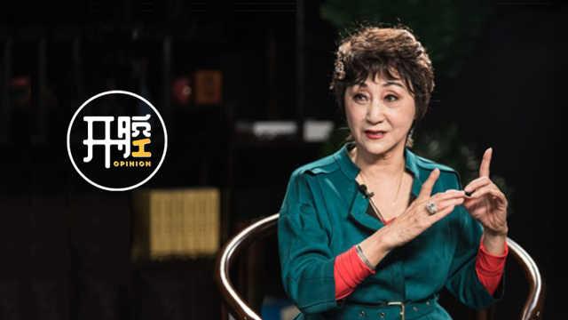 陈爱莲开腔丨谈目前文艺事业的问题