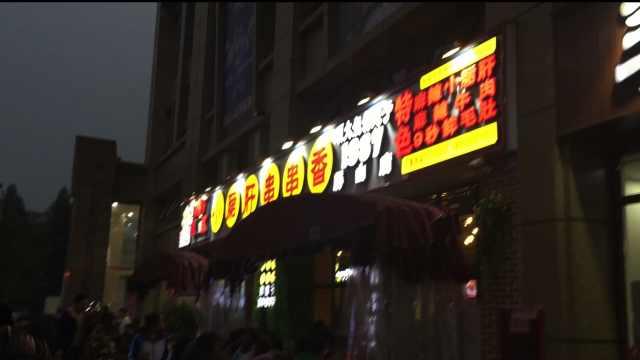 四川人吃串串,最愛的菜是啥子?