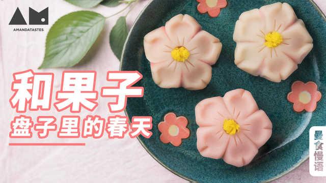 【曼食慢语】这个甜点也太漂亮了!