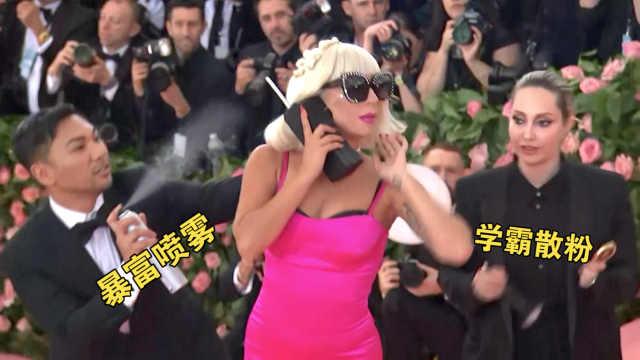 LadyGaga独霸红毯4次换装全步骤