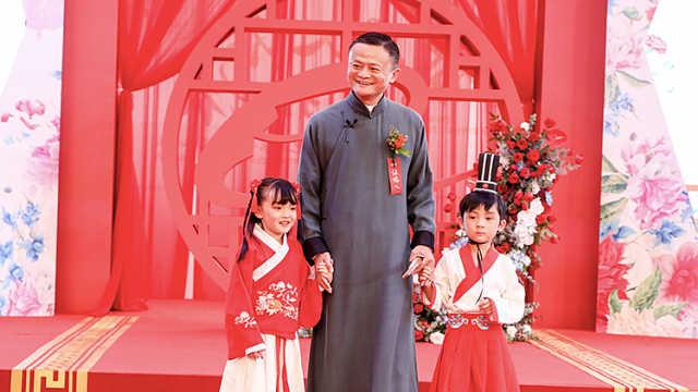 马云建议新婚员工吵架后复盘