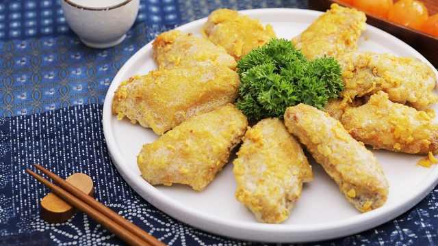 酥脆起沙的咸蛋黄炒鸡翅