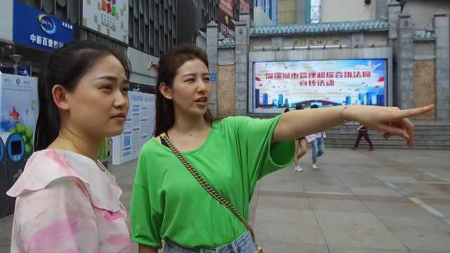 深圳城管闹市扫黑除恶还有垃圾分类