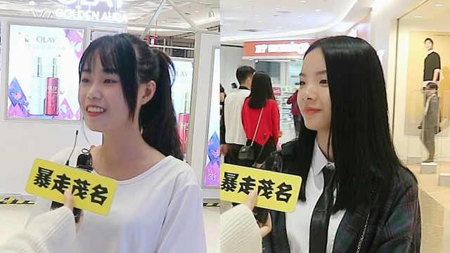 广东最难懂方言当中,茂名话排第几