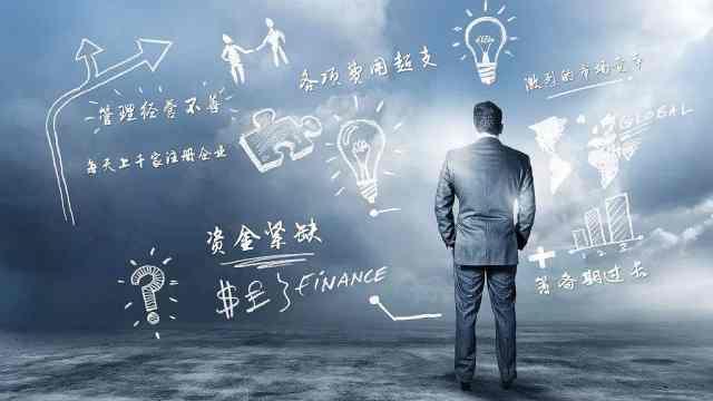 怎样才算创业成功?